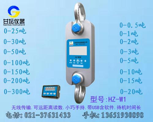110 120吨拉力计 带USB.手持仪表 可拿在手上看测试数据